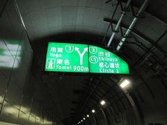 大橋ジャンクション内の案内標識